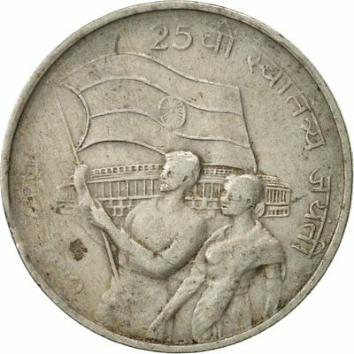Alert [#467697] India-republic, 50 Paise, 1972, Ef(40-45), Copper-nickel, Km:60 Up-To-Date Styling