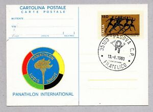 ITALIA, INTERI, CARTOLINA POSTALE FDC, 1980 Panathlon Int. FIL c183 - Italia - ITALIA, INTERI, CARTOLINA POSTALE FDC, 1980 Panathlon Int. FIL c183 - Italia