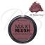 thumbnail 23 - RIMMEL Maxi Blush Face Blusher Compact Pressed Powder 9g *CHOOSE SHADE* NEW