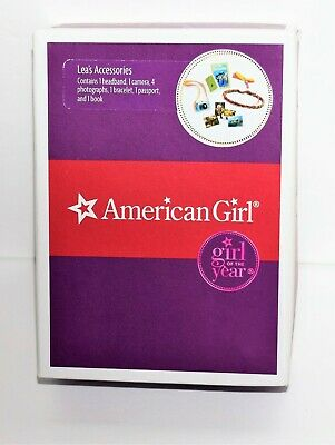 AMERICAN GIRL LEA/'S ACCESSORIES ~ GOTY 2016 ~ RETIRED PRODUCT ~ NEW IN BOX
