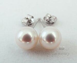 HS Rare 9mm Collection Quality Akoya Pearl Stud Earrings 18K Yellow/White Gold