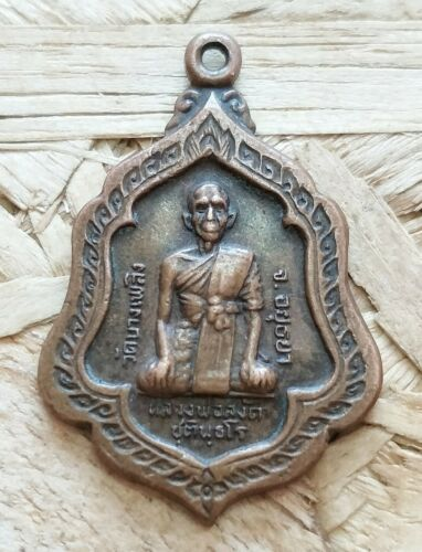 Thai Amulet Buddha LP Sangart Wat Bangplerng Talisman Charm Magic Pendant Luck