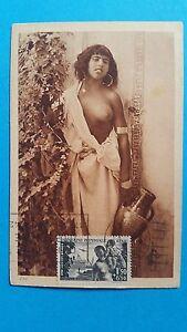FRANCE-CARTE-MAXIMUM-YVERT-543-QUINZAINE-IMPERIALE-1F50-8F50-PARIS-1942-L-311