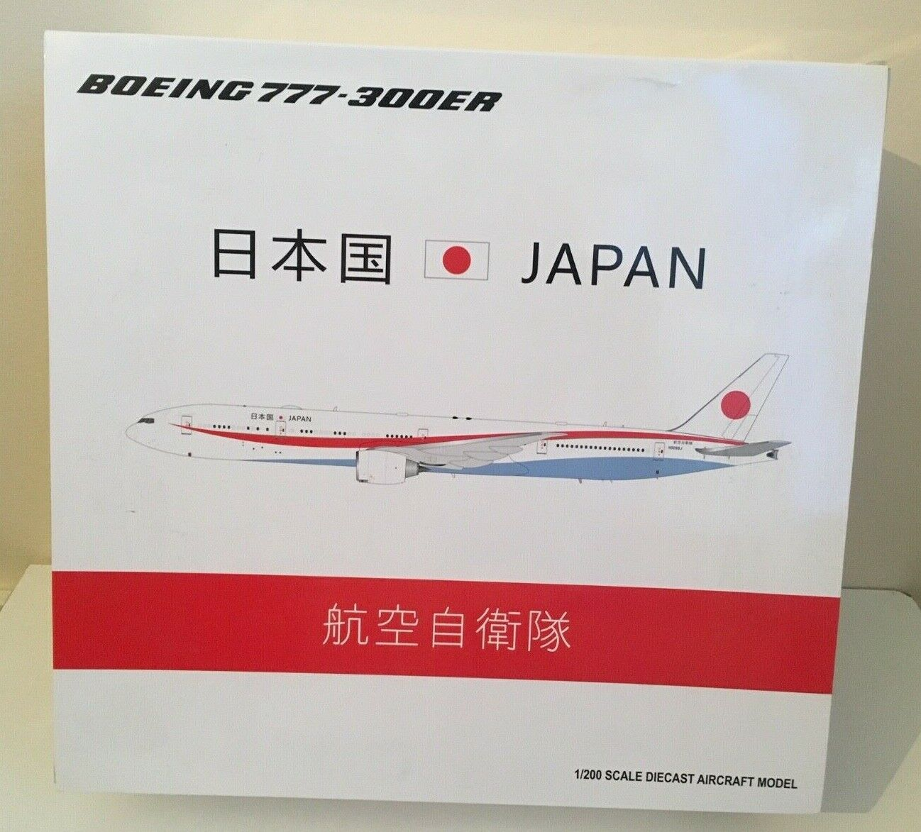 1 200 JC Wings LH2072 - Boeing 777-300ER - Japan Airlines - Flaps Up Version