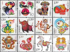 China Stamp 2004-1~2015-1 the 3rd Cycle of Chinese Zodiac Stamps 三轮生肖大全 MNH