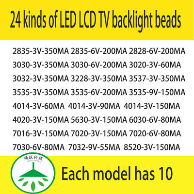 20 PCS LEDs for repair samsung 7032 9V 55MA 0.5W,cold white light
