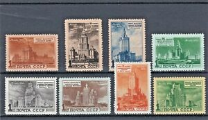 RUSSIA 1950 MOSCOW Building PLAN Stamps SET 8v SG1657-1664 Fine MINT Ref:A858