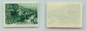 La-Russie-URSS-1948-SC-1292-Z-1237-neuf-sans-charniere-rta7445