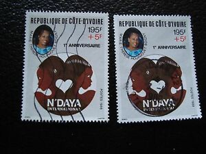 COTE-D-IVOIRE-timbre-yvert-tellier-n-819-x2-obl-A27-stamp-Z