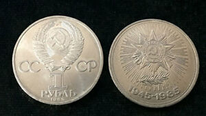 160th LEO TOLSTOI Y 216 COIN UNC RUSSIA 1 ROUBLE 1988 COMM