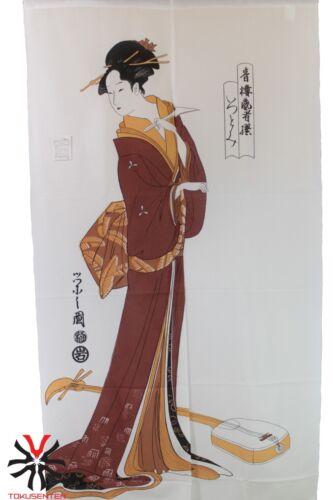 NOREN JAPANESE UKIYOE JAPONAIS RIDEAU MADE IN JAPAN KABUKI GEISHA SAMISEN MAIKO