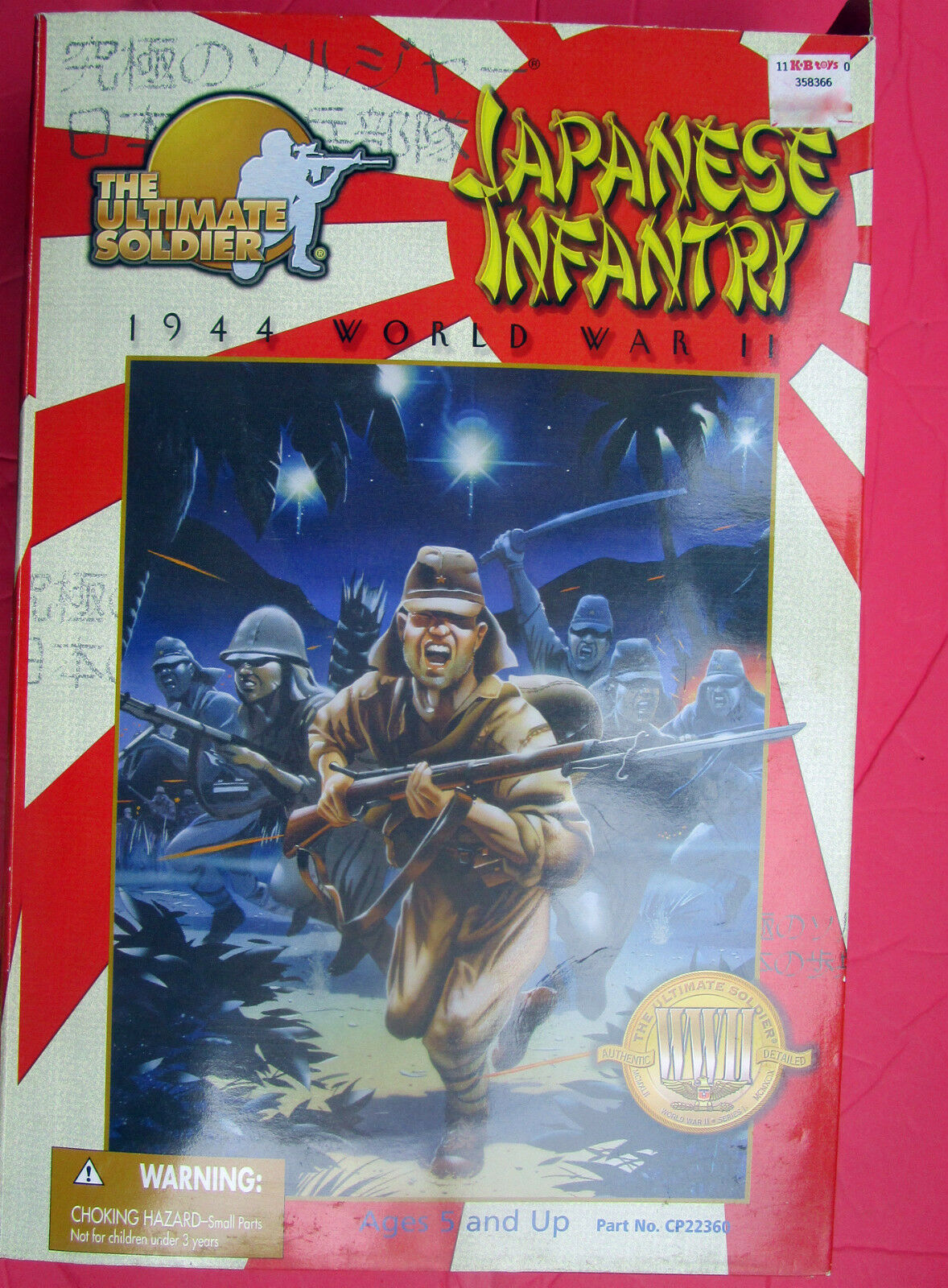 Ultimate  Soldier 12  1 6 WW2 Japanese Infantry  New in Box  complete