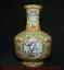 """miniature 5 - 11,6 """"Qianlong Marqué Old China Couleur Porcelaine Fleur Oiseaux Bouteille Vase"""