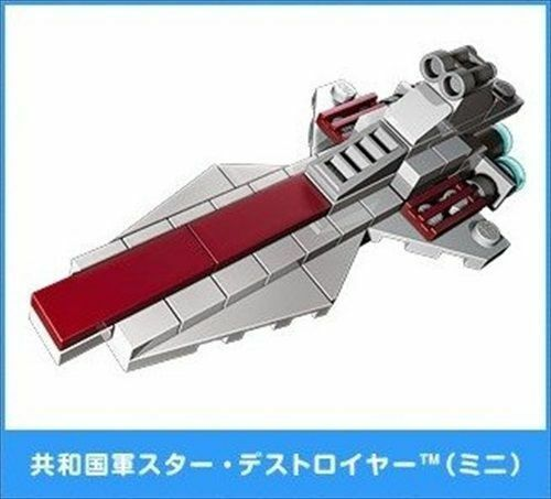 Takara Tomy STAR WARS LEGO Gashapon Figure