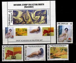Philippines-ART-Paintings-Nude-Fernando-Amorsolo-4v-S-S-mint-NH