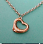 Tiffany-amp-Co-Peretti-18K-Rose-Gold-Open-Heart-Sterling-Silver-Bracelet-Bangle thumbnail 1