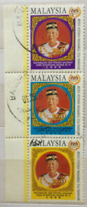 Malaysia Used Stamp - 3 pcs 1999 Installation of Agong XI