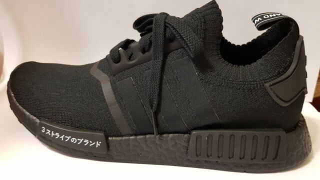 0776888c8a2cb adidas Originals NMD R1 PK Sneakers In Triple Black BZ0220 us 10.5-12