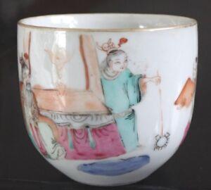 Ancienne-tasse-porcelaine-chine-Antique-chinese-cup-porcelain-mark-painted-XIX