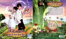 WOODY SAMBO WU DI SAN BAO MEI 無敵珊寶妹 (1-29 End) Taiwanese Drama DVD English Subs