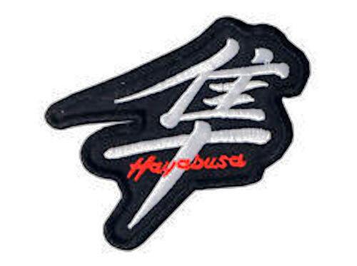 Iron On// Sew On Embroidered Patch Badge Haya Emblem logo