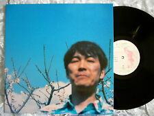 *NAGISA NI TE* - THE SAME AS A FLOWER ltd 500 Japan Psych Pink Floyd Neil young