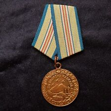 "ORIGINAL AUTHENTIC RUSSIAN SOVIET ARMY WW- 2 MEDAL ""FOR KAVKAZ DEFENCE"" CCCP"