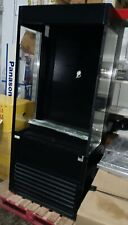Qbd Self Serve Refrigerated Wall Case Open Display Cooler