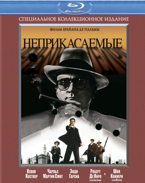 Los Intocables (Blu-Ray) Eng, ruso, checo, polaco, húngaro, japonés, turco