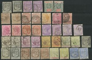 MAURITIUS-ca-1863-1915-VFU-superb-used-lot-with-39-classic-stamps-SHADES