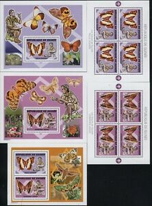 Guinea MNH 2007-46 Value 69 Euro Butterflies