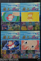 JAPAN Ponyo on the Cliff by the Sea Film Comic 1~4 Complete Set