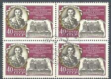 Russia 1956 Sc# 1904 set Fedor Volkov teater block 4 NH CTO