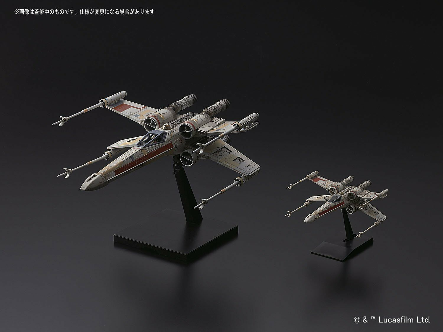 Rogue One ROT squadron Star Wars X-wing Starfigter 1/72 + 1/144 two model set