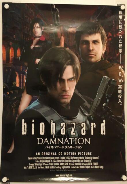 Capcom Resident Evil Damnation 2012 Movie B2 Size Original