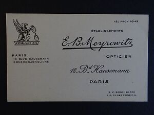 Ancienne Carte De Visite MEROWITZ Opticien Lunette PARIS