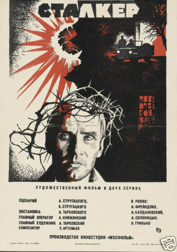 Stalker Andrei Tarkovski 1979 cult movie poster print
