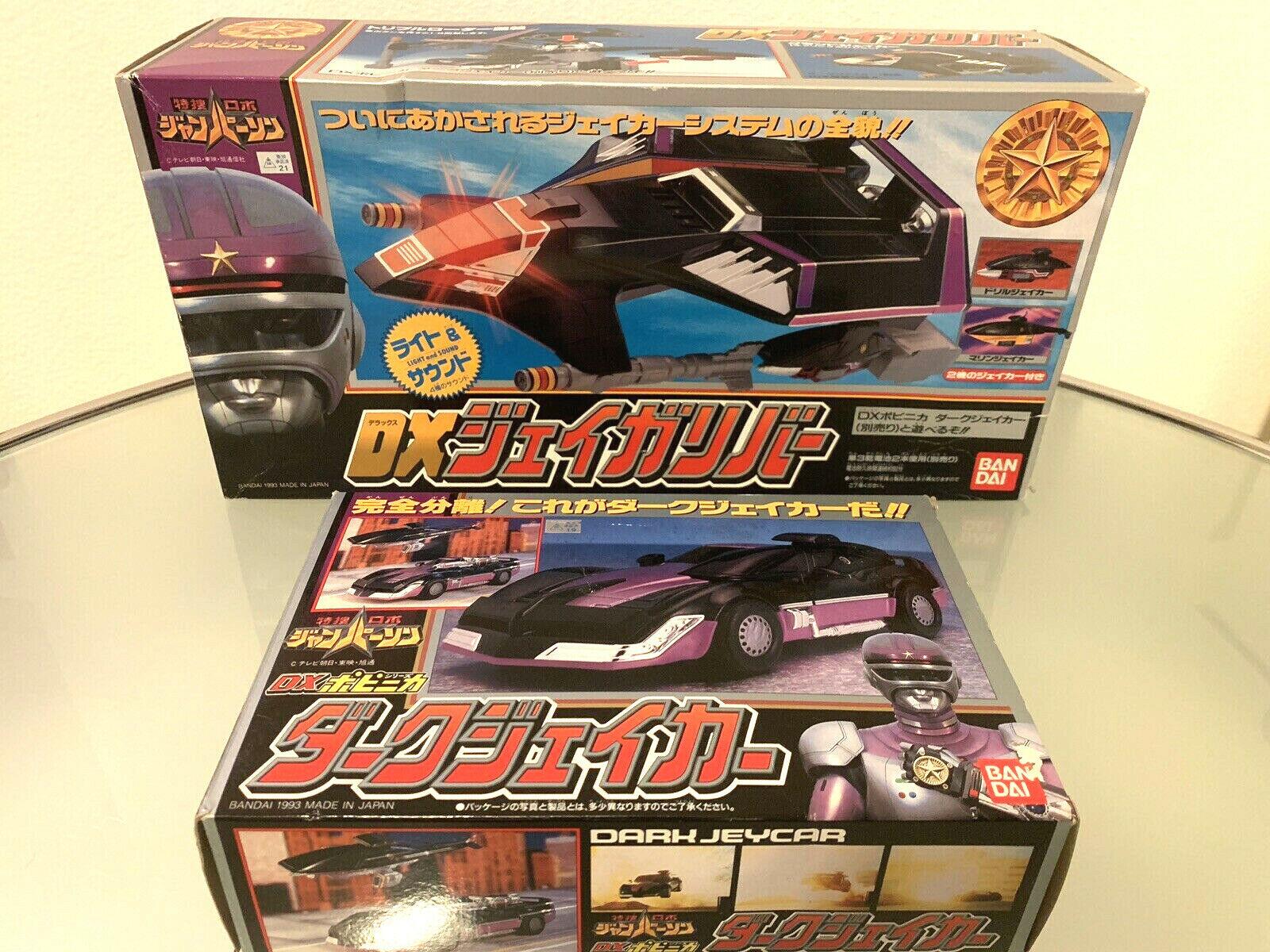 RARE Beai 1993 Sheriff Janperson DX Dark Jayauto &  DX Jet Tokusou Juspion  autentico