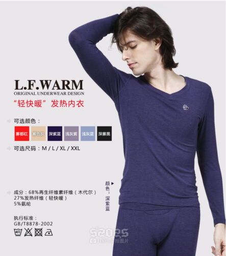 Light.Fast.Warm Men's thermal underwwear 2 pcs