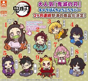 Anime-Demon-Slayer-Kimetsu-no-Yaiba-rubber-Keychain-Key-Ring-Race-Straps-cosplay