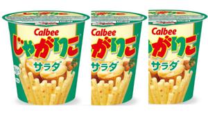 Calbee-Jagariko-Potato-Snack-Salt-Salad-Flavor-60g-x-3pcs