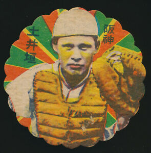 1948-Takeshi-Doigaki-Hanshin-Tigers-Flower-Edge-Japanese-Baseball-Menko-Card