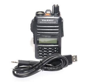 Yaesu-FT-4XE-Aktion-m-USB-Kabel-Handfunkgeraet-UHF-VHF-PMR-Freenet-Amateurfunk