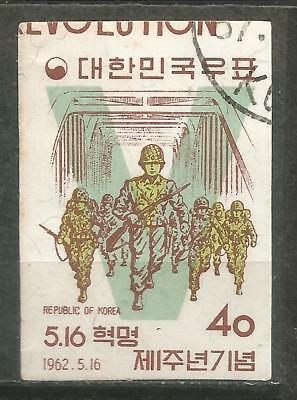 Kenntnisreich Korea Scott # 353a Gebraucht 1962 Asien