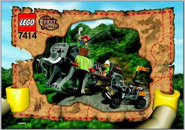 LEGO 7414 Adventurers: Orient Expedition - Elephant Caravan - 2003 - NO BOX