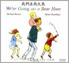 We're Going on a Bear Hunt in Chinese and English by Michael Rosen (Paperback, 2001)