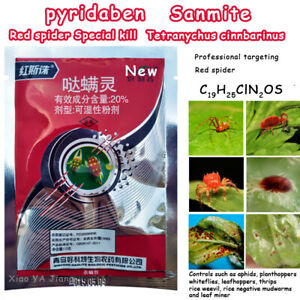 Insecticide-Pyridaben-Tuer-Pour-Red-Spider-Insect-Medicine-Protection-DeTRFRFRHW