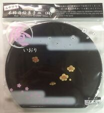F/S Japanese Tea Plate Sushi Plate - (Ume) Plum Flowers Made in Japan Vide Poche