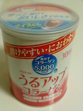 LOTTE Collagen Powder Drink Can Box 5000mg 30 Days Vitamin C Hyaluronic Japanese