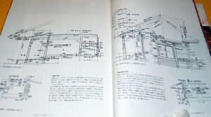 Design-of-Japanese-traditional-master-builder-book-japan-architecture-0153